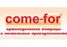 матраци Come-for